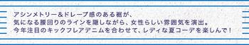 160509_natsukore_subttl01.jpg
