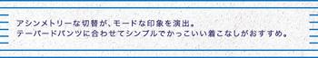 160509_natsukore_subttl02.jpg