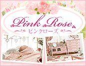shop_rose.jpg